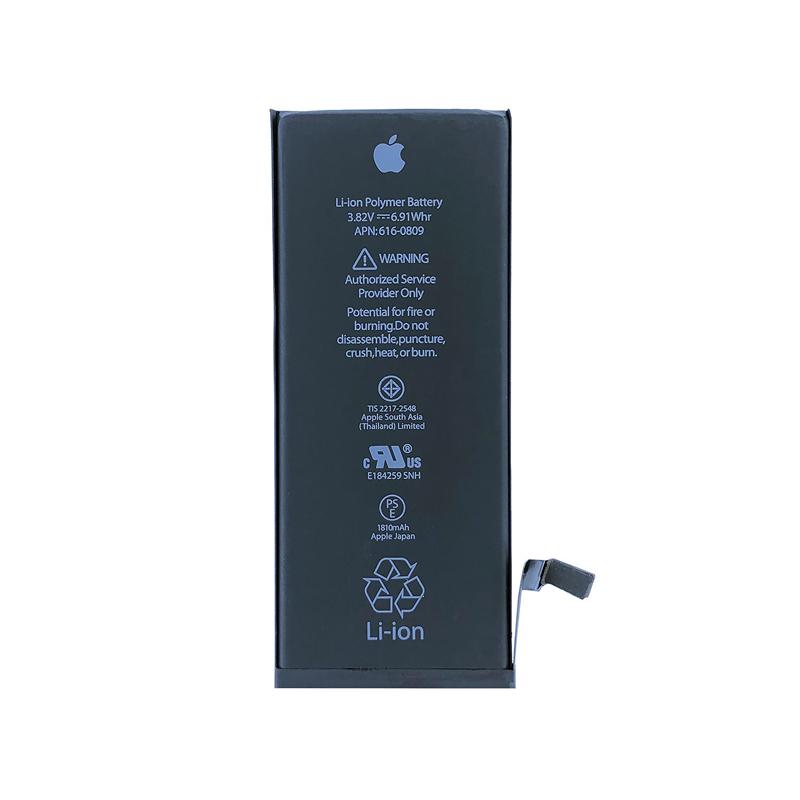Акумулятор для iPhone 6 Sony