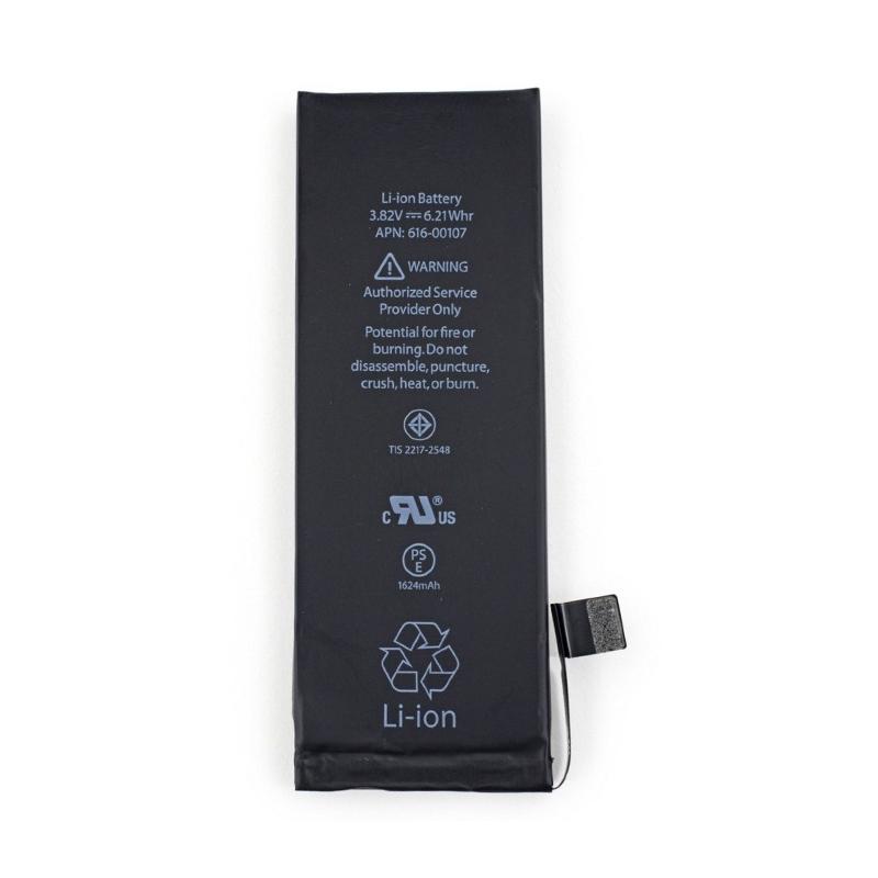 Акумулятор для iPhone 5SE Sony