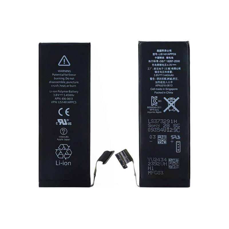 Акумулятор для iPhone 5 Sony